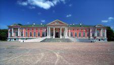 Free Kuskovo Royalty Free Stock Image - 4083866