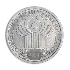 Free Anniversary Russian Coin. Stock Photos - 4107673