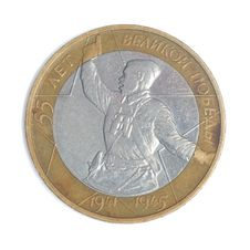 Anniversary Russian Rouble. Stock Photography