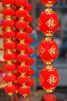 Free Red Latern Strings Stock Photography - 4110242