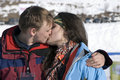 Free Kiss. Couple Kissing Royalty Free Stock Photo - 4163635