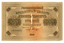 Free 10000 Ruble Bill Of Tsarist Russia Stock Images - 4160954