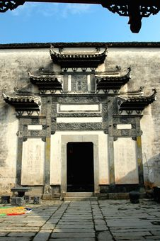 Free Hong Cun, Anhui, China Royalty Free Stock Image - 4165896