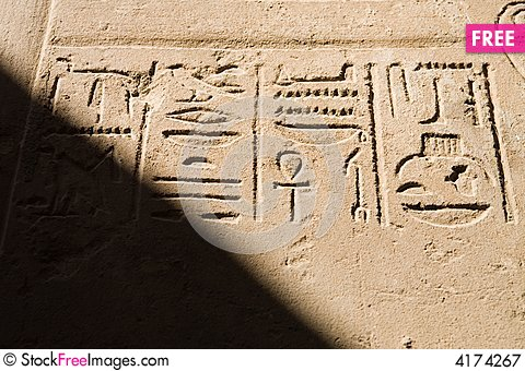 Free Ancient Culture Royalty Free Stock Photography - 4174267