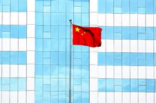 Free National Flag Of China Stock Photos - 4176343