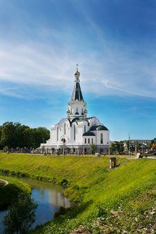 Free Cityskape With Church Of St. Alexander Nevsky Stock Photo - 41906880
