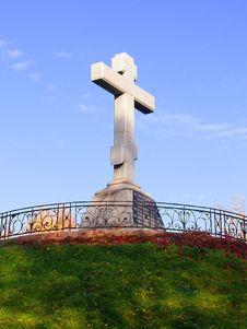 Free Stone Cross Stock Photo - 4234930