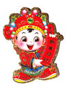 Free Chinese Doll - Boy Royalty Free Stock Photos - 4252318