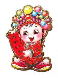 Free Chinese Doll - Girl Stock Photos - 4252313