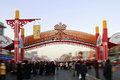 Free The Temple Fair Of Beijing. Stock Photography - 4260592