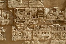 Free Ancient Egyptian Bas-relief Stock Images - 4271264
