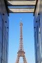Free Eiffel Tower Paris Through The Peace Memorial Stock Photos - 4293143