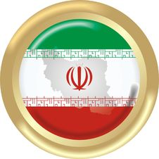 Free Iran Stock Photos - 4294943