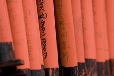 Free Toori From Kyoto Royalty Free Stock Photography - 4297217