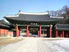 Free Korean Roof Royalty Free Stock Photography - 4309627