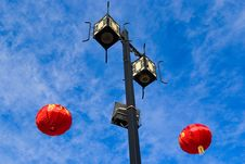 Free Lantern Stock Photography - 4310552