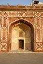 Free Arches At Humayun Tomb, Delhi Stock Images - 4329494
