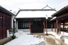 Free Snow Scenery Stock Photography - 4331542