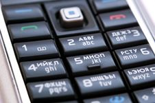 Free Phone Keypad Macro Royalty Free Stock Photography - 4342557