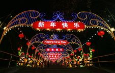 Free New Year Lantern Festival Royalty Free Stock Photos - 4358688