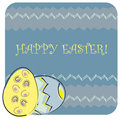 Free Easter Greeting Card Stock Image - 4384561