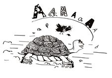 Free Turtle On Rollers Stock Photography - 4393592