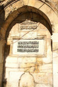 Free Arabic Writings Royalty Free Stock Photography - 4397647