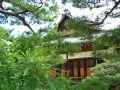 Free Ginkakuji Temple Stock Image - 441291