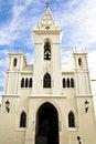 Free Catholic Church Royalty Free Stock Photography - 4404157