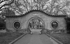 Free The Historical Cong-Tai  Park In Handan Stock Photos - 4404523