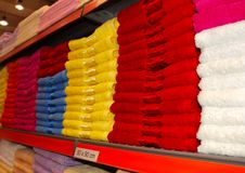Free Colorful Towels Stock Photography - 4407812