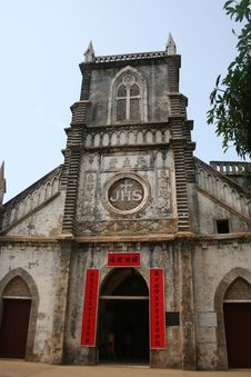 Free Cathedral In Southwest China Royalty Free Stock Image - 4417326