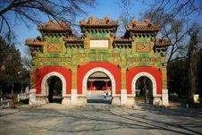 Free Guozijian Stock Photography - 4422502
