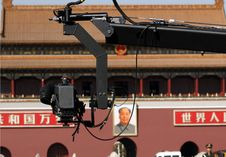 Free Shooting The Tian Anmen Rostrum. Stock Photography - 4435322