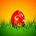 Free Easter Illustration With Red Painted Egg Royalty Free Stock Photo - 4440115