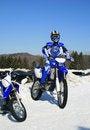 Free Motorcyclist Royalty Free Stock Photo - 4450445