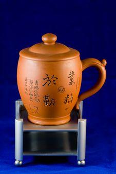 Free Pottery Royalty Free Stock Photo - 4477725