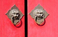 Free Door Royalty Free Stock Photography - 4521997