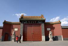 Shenyang Imperial Palace Royalty Free Stock Photo