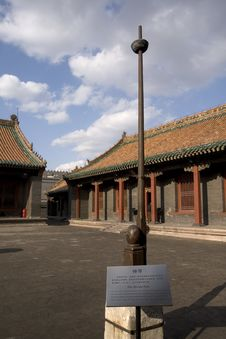 Free Shenyang Imperial Palace Stock Photos - 4525683