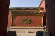 Free Shenyang Imperial Palace Stock Photo - 4525730