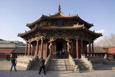 Free Shenyang Imperial Palace Stock Photography - 4525742