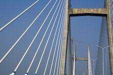 Free Chinese Guanhe Bridge Royalty Free Stock Images - 4525809
