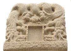 Free Chinese Traditional Stone Effigy Stock Photography - 4534942