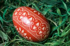 Free Easter Egg. Stock Photos - 4545773