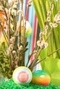 Free Happy Easter Stock Images - 4564084