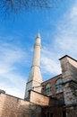 Free Aya Sofia Entrance, Istanbul Stock Photos - 4569733