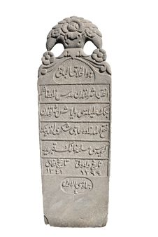 Antique Ottoman Tombstone Royalty Free Stock Photos
