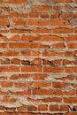 Free Old Brick Wall Texture Royalty Free Stock Image - 4575396