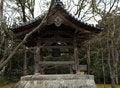 Free Kyoto Dg-7 Royalty Free Stock Image - 4587176